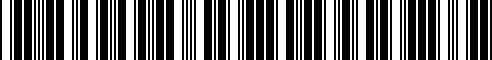 Barcode for T99F4-5CH1C